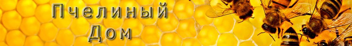Логотип сайта Пчелиный дом