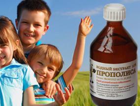 Прополис для иммунитета детей