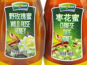 Китайский мед